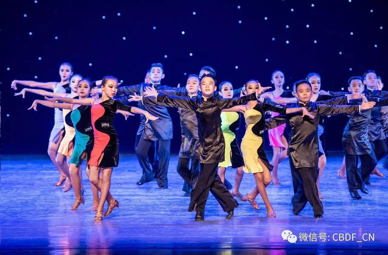 """cbdf青少年国标舞表演舞作品将参加第九届""""小荷风采""""全国少儿舞蹈展演"""