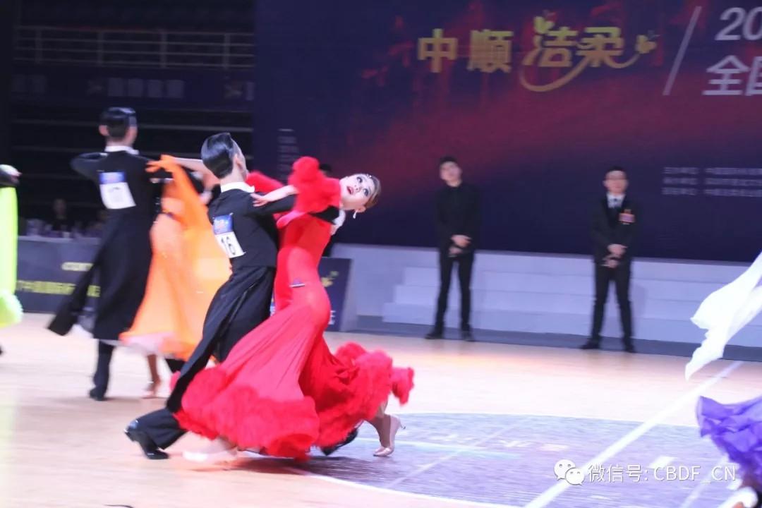 儿童中国舞蹈基础动作
