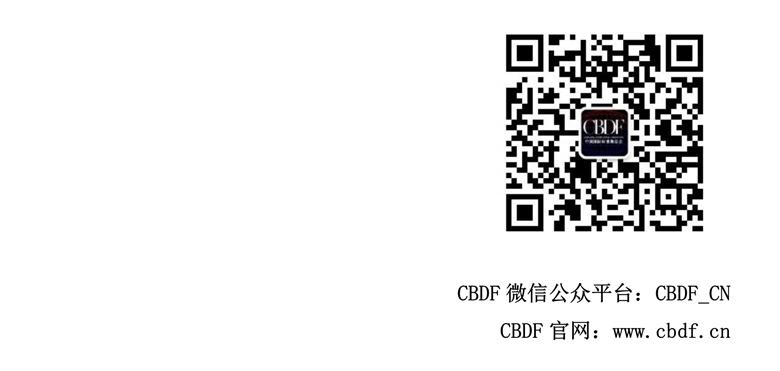 CBDF全国教师、评审培训班(中国·南阳)(图4)