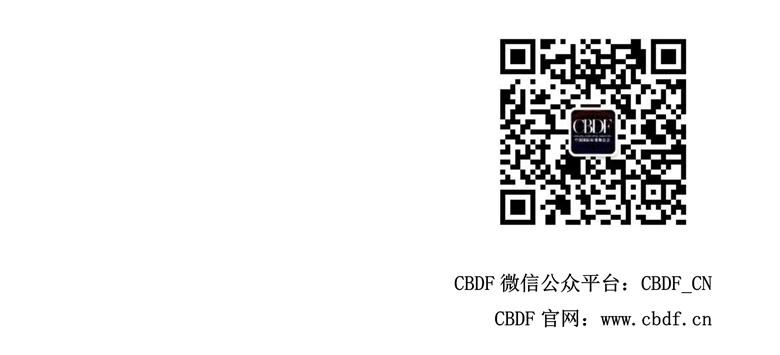 CBDF全国教师、评审培训班(中国·临沂)(图4)