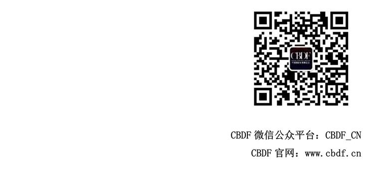 CBDF全国教师、评审培训班(中国·泉州)(图4)
