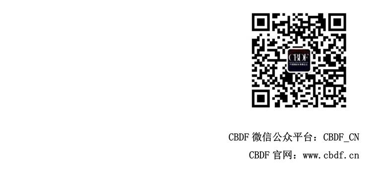 CBDF全国教师、评审培训班(中国·曲阜)(图4)