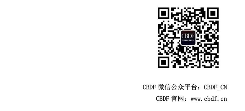 CBDF全国教师、评审培训班(中国·包头)(图4)